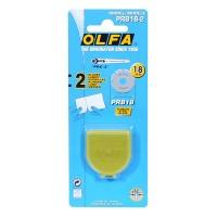 Olfa PRB18-2 18mm Spare Perforation Blade
